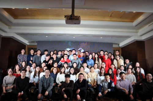绽放2019-----团尚科技年终总结大会及新春年会圆满落幕